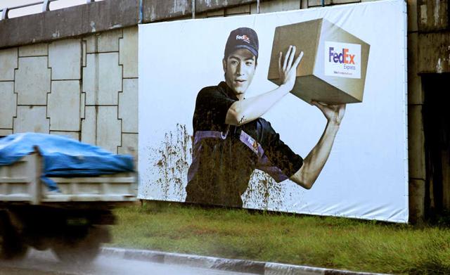 Iklan FedEx